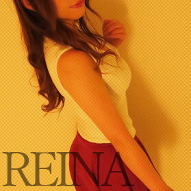 reina-2-275-275