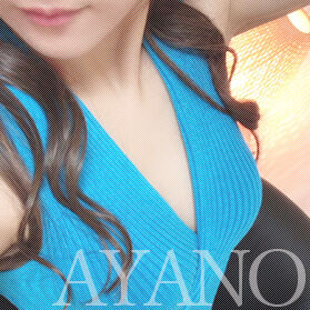 ayano-4-275-275