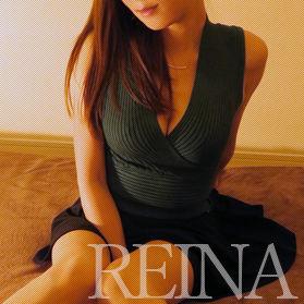 reina-1-275-275