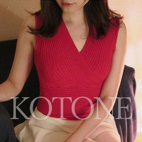 KOTKONE-2-275-275