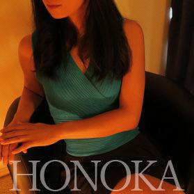 honoka-2-275-275