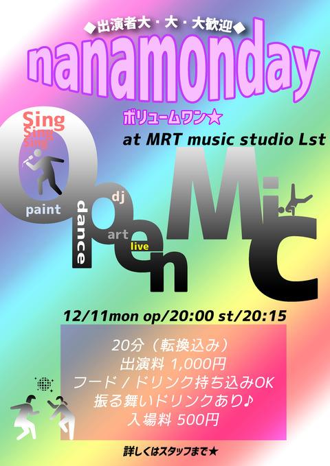 nanamonday