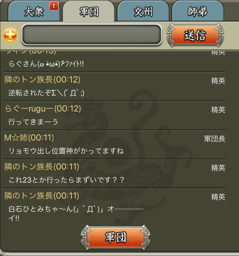 IMG_1285