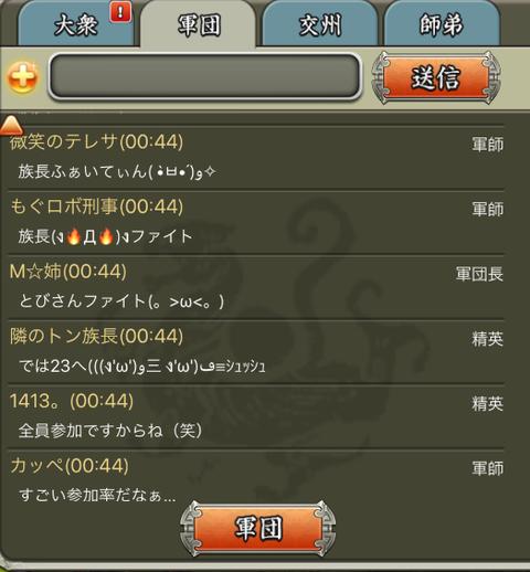 IMG_1291