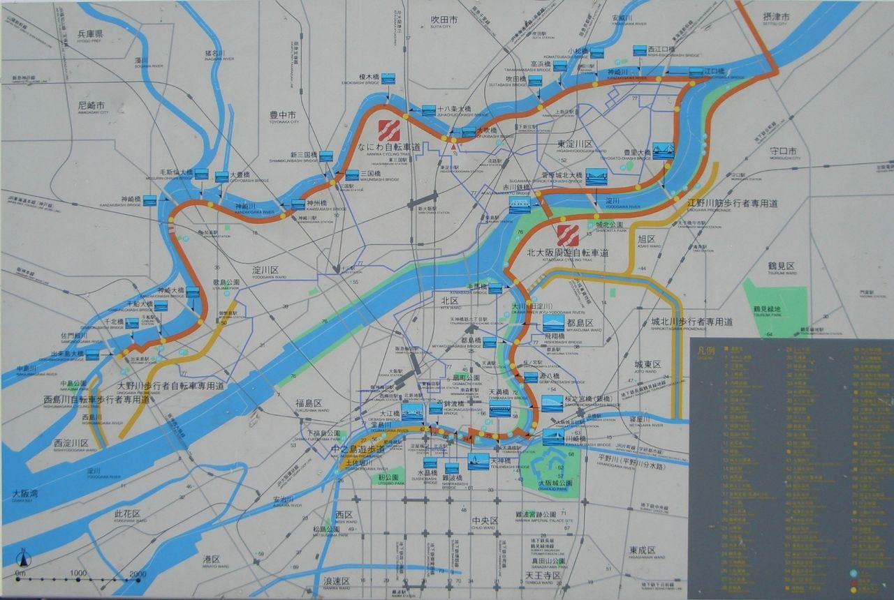 ... 自転 車道 と は 大阪府 大阪 市