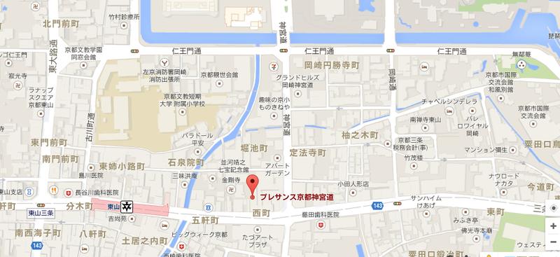 P京都神宮道地図