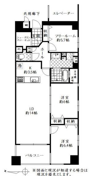 エスリード京都大宮 4階