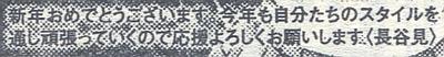 ToLOVEる04_07