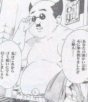 ToLOVEるダークネス49_01