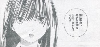 あねどきっ_21_03