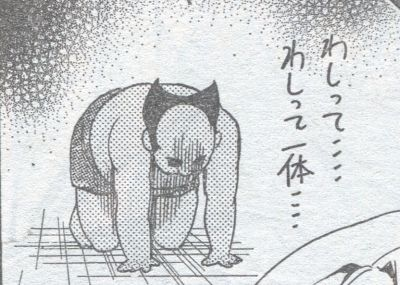 ToLOVEる04_06
