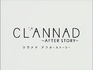 クラナド01