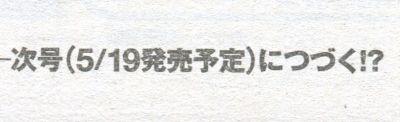 ジーまるえでぃしょん04_04