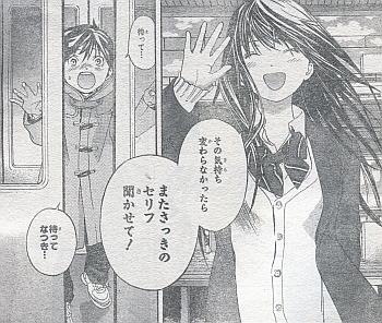 あねどきっEND_03
