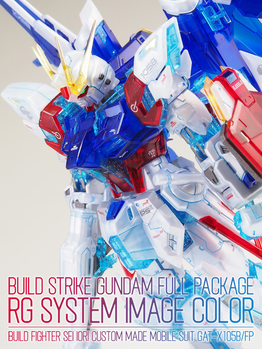171119_RG_BuildStrikeGundam_01