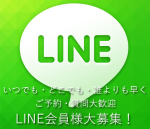 LINEサイドバナー-300x259