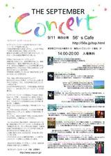 september concert