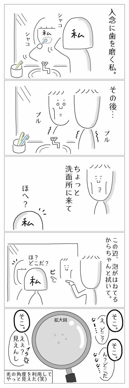 IMG_0318