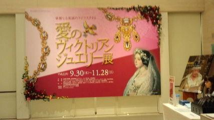 201009広島県立美術館