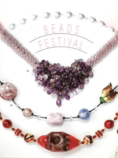 Bead Festival 2019