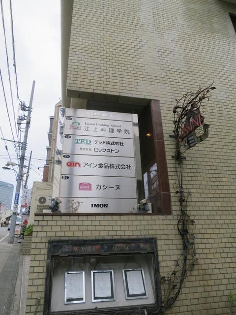 aa9469cc.jpg