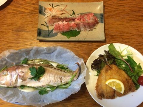 魚 料理写真