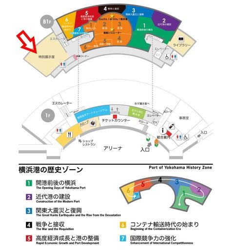 横浜みなと博物館map