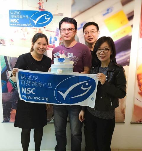 MSC China