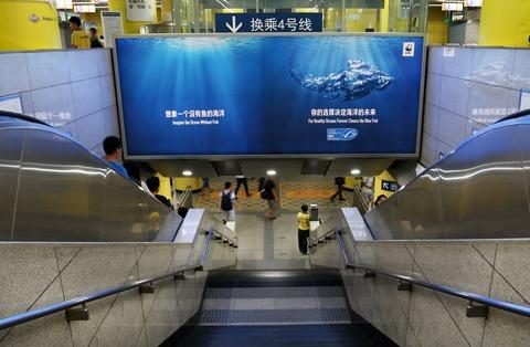 北京の地下鉄での広告