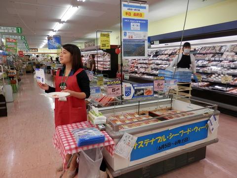 ユーコープ東戸塚 20150615-4