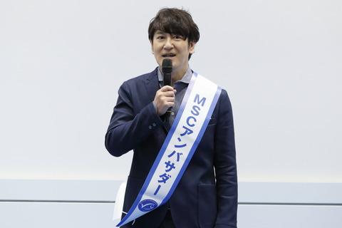 02開幕宣言