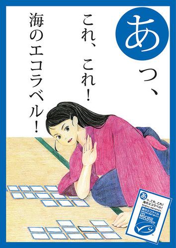 八木こはるポスター