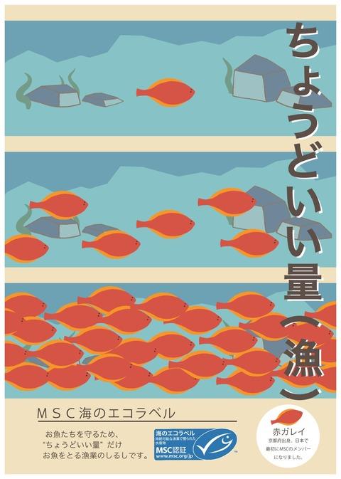 片山3●-001