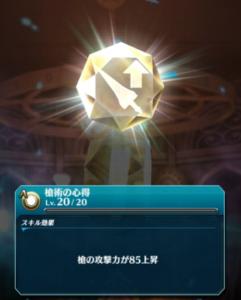 45-241x300
