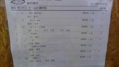KIMG0453