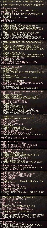1037251_無題3