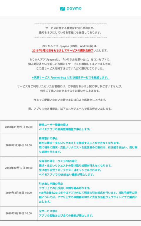 Screenshot_20181129-182354