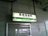 tonyamachi