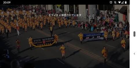 Screenshot_20201208-200945