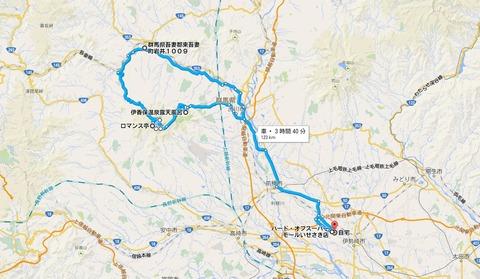 Baidu IME_2014-4-18_20-43-43