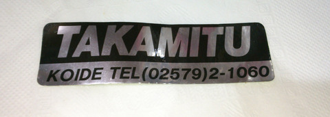 KIMG0007