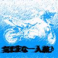 logo120x120