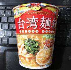 台湾麺線側面