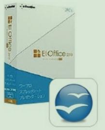 格安Office互換ソフトを検証