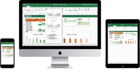 Office 2016 for Macは全てのiOSに対応できます