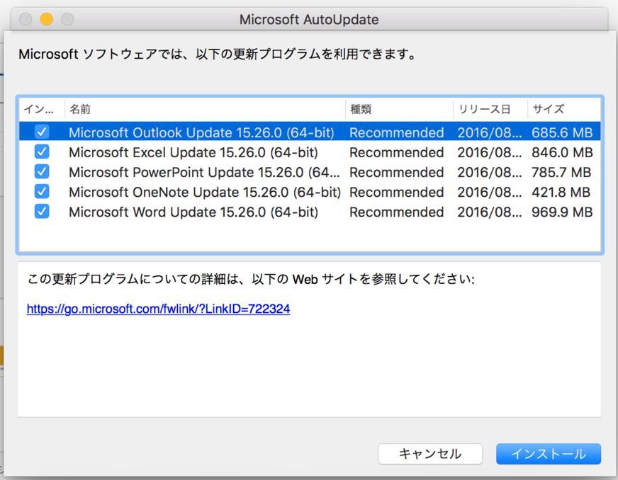Office 2016 for Mac 64bit