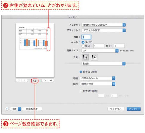 thunderbird pdf インライン表示