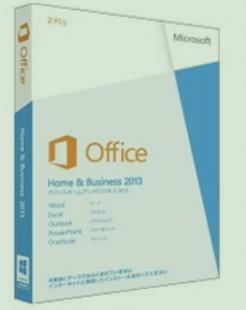 Officeソフトの中身