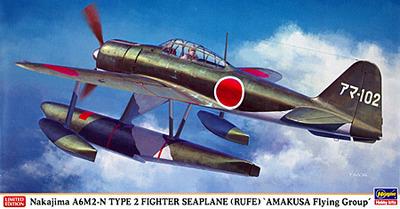 A 1 (航空機)の画像 p1_1