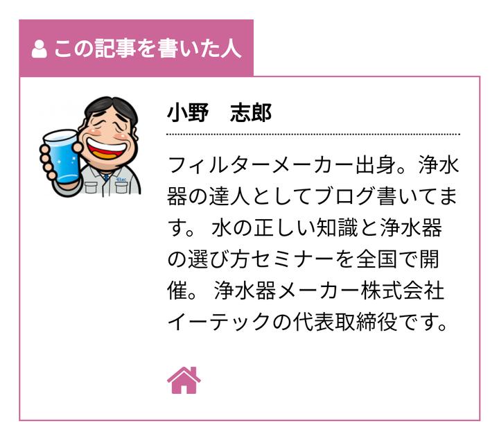 Screenshot_20200110-075901~2